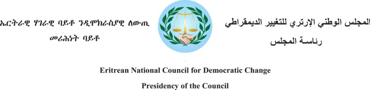 Image result for eritrean national council for democratic change logo