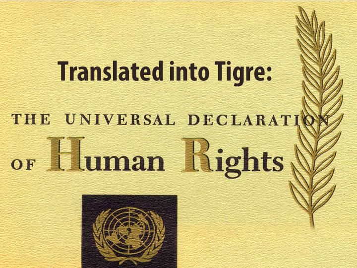 the universal right to family Preamble whereas recognition of the inherent dignity and of the equal and inalienable rights of all members of the human family is the foundation of freedom, justice and peace in the world, whereas disregard and contempt for human rights have resulted in barbarous acts which have outraged the cons.