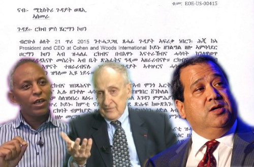 Is Mr. Cohen a legally registered lobbyist for the Eritrean regime?